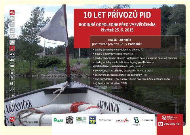 10_let_privozu_pid